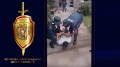 Photo of Սյունիքի ոստիկանները բացահայտել են հրազենների գործադրմամբ կատարված հանցագործությունը