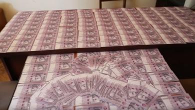 Photo of Բացահայտվել է կեղծ թղթադրամների պատրաստման և իրացման դեպք