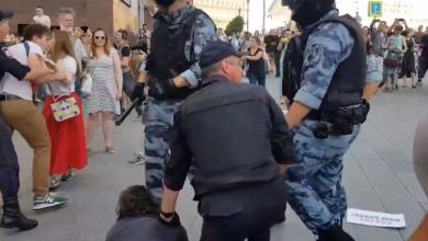 Photo of Ինչպես են Մոսկվայում  ոստիկանները մահակ կիրառում ցուցարարների նկատմամբ