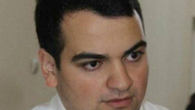 Photo of ՔԿ պարզաբանումը` Սամվել Կարապետյանի եղբորորդու գործի վերաբերյալ