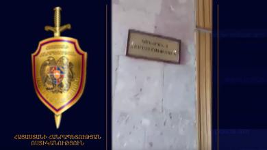 Photo of Ոստիկանները բացահայտել են «Կենտրոն-1» համատիրության նախկին նախագահի ապօրինությունները