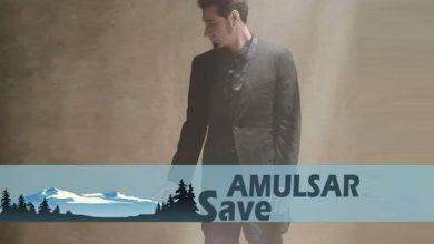 Photo of Серж Танкян присоединился к кампании #SaveAmulsar