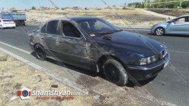 Photo of Ավտովթար Երևանում. Կարմիր խաչի մոտ BMW-ն բախվել է բազալտե եզրաքարին և կողաշրջվել. կա վիրավոր