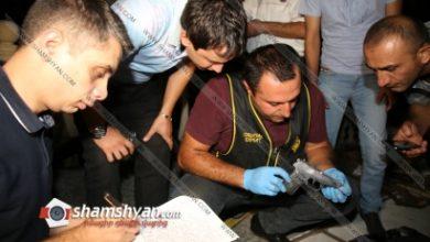 Photo of Երևանում կանխվել է հնարավոր բախումը. հայտնաբերվել են «Մակարով» տեսակի ատրճանակներ, կան 1 տասնյակից ավելի բերման ենթարկված անձինք