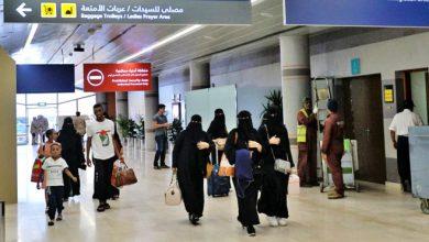 Photo of Саудовские женщины могут теперь путешествовать без спроса. Что это меняет?