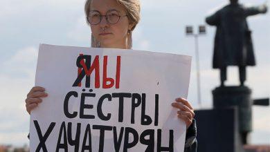 Photo of В Санкт-Петербурге сотни людей вышли митинг в поддержку сестер Хачатурян