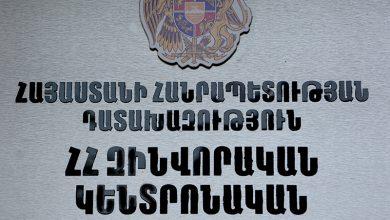 Photo of Բացահայտվել է պետությանը պատճառված մոտ 9.7մլրդ դրամի վնաս