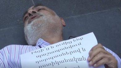 Photo of Акция протеста Вазгена Гаспари перед зданием Правительства