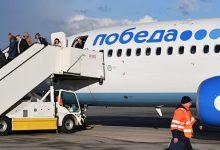 Photo of «Победа» приостанавливает рейсы в Армению с зимнего сезона