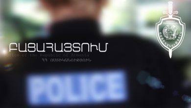 Photo of Ոստիկանները հայտնաբերել են տերմինալներ վնասած և գողություններ կատարած երիտասարդին