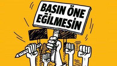 Photo of Օգոստոսին Թուրքիայում 12 լրագրող է ձերբակալվել