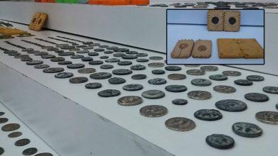 Photo of В Стамбуле изъяли монеты периода Киликийского Королевства