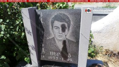 Photo of Սրբապղծությունը հասավ նաև Դավիթաշենի գերեզմաններ