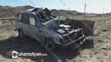Photo of Ողբերգական ավտովթար Արագածոտնի մարզում. վարորդն ու նրա քույրը մահացել են․ բժիշկները պայքարում են երեխայի կյանքի համար