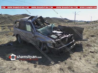 Ողբերգական ավտովթար Արագածոտնի մարզում. վարորդն ու նրա քույրը մահացել են․ բժիշկները պայքարում են երեխայի կյանքի համար