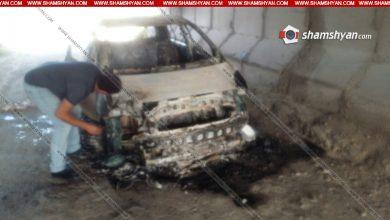 Photo of Երևանում գողերը բնակարանից հափշտակել են չհրկիզվող պահարան, որի մեջ եղել է զենք, ոսկյա զարդեր և գումար, ապա հեռացել են տուժածի Toyota-ով, որը հայտնաբերվել է այրված վիճակում