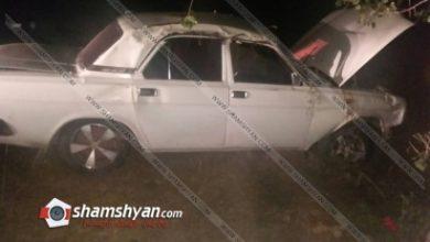 Photo of Գեղարքունիքի մարզում ավտովթարի հետևանքով հիվանդանոց տեղափոխված ուղևորուհին մահացել է
