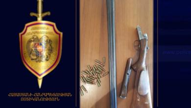 Photo of Հանձնել են ապօրինի զենք ու զինամթերք