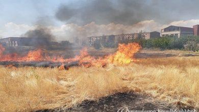 Photo of Գրանցվել է խոտածածկ տարածքներում բռնկված 59 հրդեհ