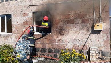 Photo of Հոռոմ գյուղի տներից մեկում տեղի է ունեցել էլեկտրական լարերի կարճ միացում՝ հրդեհի բռնկմամբ