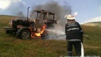 Photo of Այրվել է տրակտոր. տուժածներ չկան