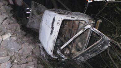 Photo of Ողբերգական ավտովթար Կոտայքում. Niva-ն 20 մ բարձրությունից ընկել և հրդեհվել է. մեքենայում  հայտնաբերվել է կնոջ մոխրացած դի