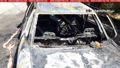 Photo of Արտակարգ դեպք Արարատի մարզում․ հրդեհ է բռնկվել VAZ-21010-ում. մայրն ու 9-ամյա տղան տեղափոխվել են հիվանդանոց