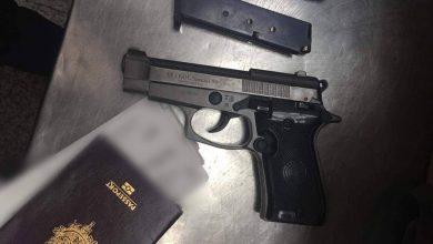 Photo of Сотрудники службы безопасности аэропорта «Звартноц» обнаружили в багаже заряженный пистолет