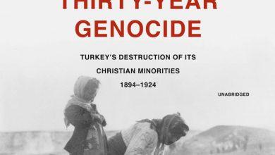 Photo of Թուրքական մամուլին զայրացրել է Հայոց ցեղասպանության մասին իսրայելցի հեղինակների գիրքը