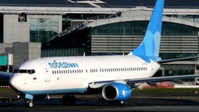 Photo of Քաղավիացիայի կոմիտեն հերքում է ռուսական «Պոբեդա» ավիաընկերությանը խոչընդոտելու մասին լուրերը