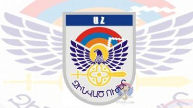 Photo of Президент Саакян подписал указы