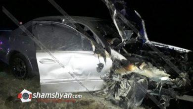 Photo of Խոշոր ավտովթար-հրդեհ Գեղարքունիքի մարզում. բախվել են Mercedes-ն ու Mitsubishi Grandis-ը. 5 վիրավորներից 3-ը երեխաներ են, ովքեր մի ընտանիքից են
