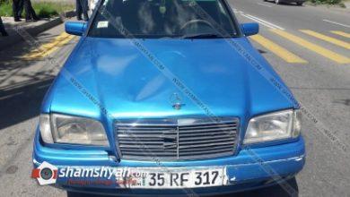 Photo of Լոռու մարզում 22-ամյա վարորդը Mercedes-ով վրաերթի է ենթարկել մորն ու անչափահաս աղջկան