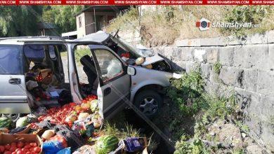 Photo of Ողբերգական ավտովթար Լոռու մարզում․ Սպիտակի ոլորաններում 64-ամյա վարորդը գյուղմթերքով բարձած Opel-ով բախվել է պարսպին․ նա տեղում մահացել է