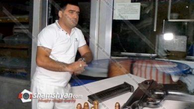 Photo of «Տաք-տաք պիցցա» օպերացիայի շրջանակում ձերբակալվել է Ծաղկաձոր քաղաքի ճոպանուղու 38-ամյա նախկին տնօրենը