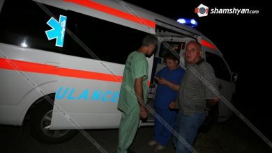 Photo of Մահվան ելքով վրաերթ՝ Արագածոտնի մարզում. 35-ամյա վարորդը «06»-ով վրաերթի է ենթարկել դեռևս անձը չպարզված տղամարդու. վերջինը տեղում մահացել է