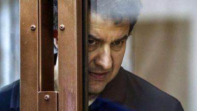 Photo of Мосгорсуд взыскал 199 млрд рублей с бывшего владелеца ФК «Кубань»