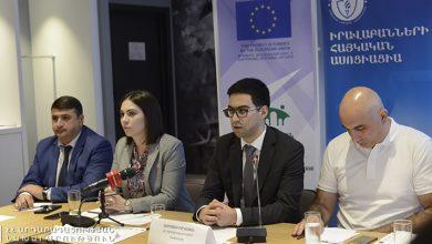 Photo of Նախարար Բադասյանը մասնակցել է Հակակոռուպցիոն ռազմավարության նախագծի հանրային քննարկմանը