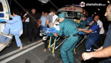 Photo of Երևանում 2 հոգու մահվան պատճառ դարձած ողբերգական ավտովթարի հետևանքով հիվանդանոց տեղափոխված վիրավորներից ԱՄՆ քաղաքացին մահացել է