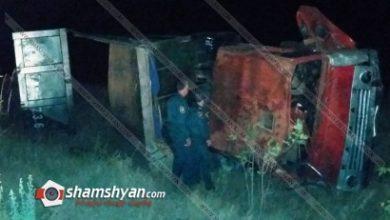 Photo of Խոշոր ավտովթար Լոռու մարզում. 38-ամյա վարորդը ԿԱՄԱԶ-ով կողաշրջվել է. կա վիրավոր