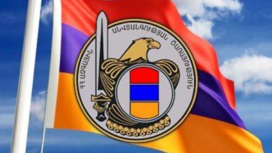 Photo of Записи в Facebook на тему Амулсарского рудника направлены в СНБ