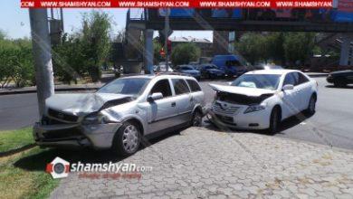 Photo of Երևանում բախվել են Toyota Camry-ն եւ Opel-ը, որը հայտնվել է մայթին. կան վիրավորներ