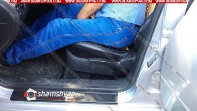 Photo of Ողբերգական դեպք Երևանում. ավտոմեքենայի սրահում հայտնաբերվել է «Հայաստանի էլեկտրացանցեր» ընկերության աշխատակցի դին