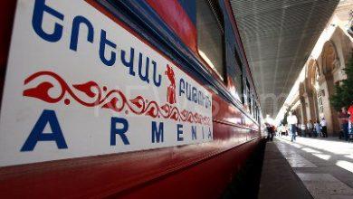 Photo of Բաթումի-Երեւան գնացքը զբոսաշրջիկին մահացու հարվածել է