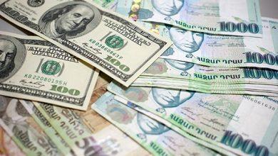 Photo of Արտաքին պետական պարտքը նվազել է 120 մլն դոլարով կամ 2.1%-ով
