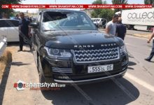 Photo of Որոտացել է պայթյուն, վնասվել են հայտնի գործարարի Range Rover-ն ու մեկն այլ ավտոմեքենա