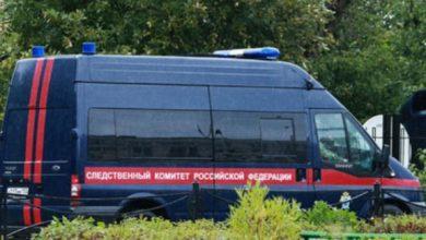 Photo of Ռուսաստանցի պատգամավորը գնդակահարել է կնոջը