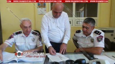 Photo of Երևանում խմածության ամենաբարձր վիճակում գտնվող Պն մայորը հարձակվել է ոստիկանների վրա