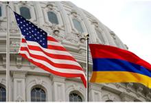 Photo of ԱՄՆ-ն չի չեղարկել Հայաստանին տրվող ֆինանսական օգնությունը