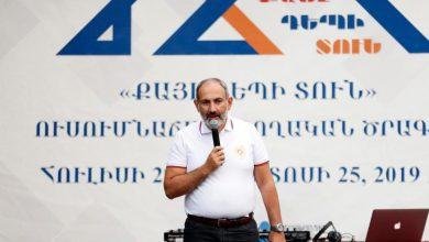 Photo of «Посещаемость театров в Армении возросла на 41%», — премьер-министр